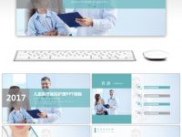 Awesome Nursing Ppt Template For Children's Medical Hospital Of Fine in Free Nursing Powerpoint Templates