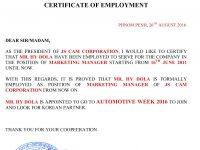Certification Of Employment Letter Template 14 – Fabulous-Florida-Keys inside Template Of Certificate Of Employment
