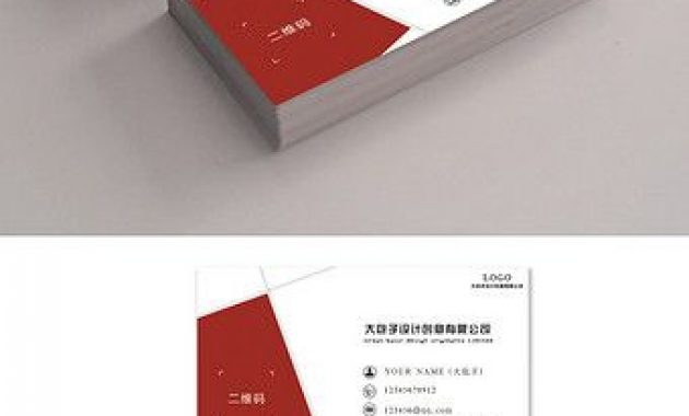 Simple Atmosphere Advertising Design Business Card#pikbest with regard to Advertising Cards Templates